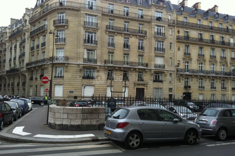 Espace Danton Paris
