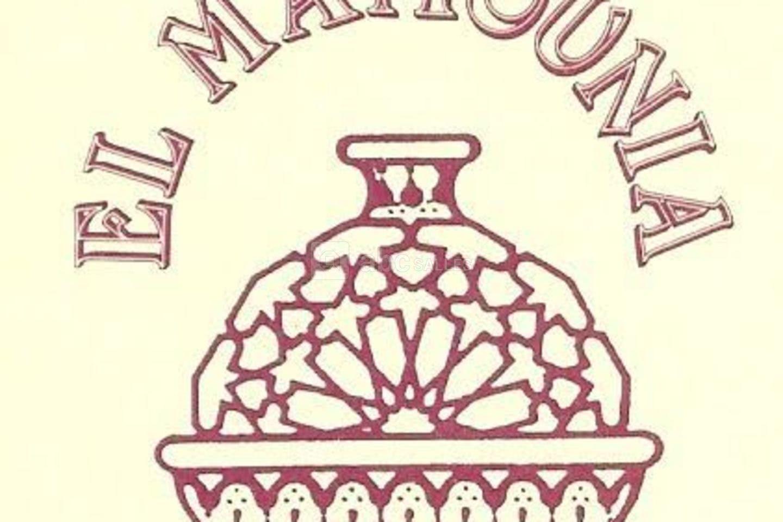 Restaurant Gastronomie Marocaine El Mamounia Paris