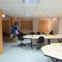 Aqui Work Center