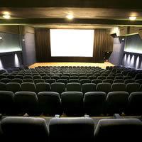 Salle 1 - salle panorama - 318 places - écran 13 mètres