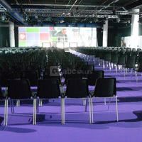 Palais des Congrès Paris-Est