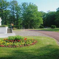 Vue sur les jardins du parc