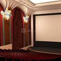 La Cité du Cinéma