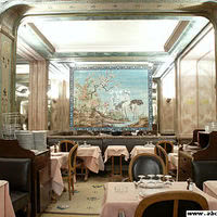 "Salon ""les cigognes"""