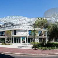 Le palais des congrès vue de l'extérieur