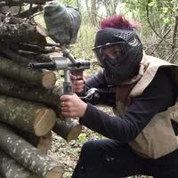 Paintball et airsoft