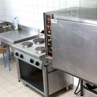 """Cuisine professionnelle, Salle """"La Cantine"""""""