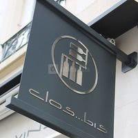 Le Clos Bis