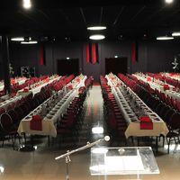 Salle des congrès