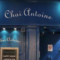 Chai Antoine