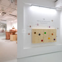 Les espaces de notre musée