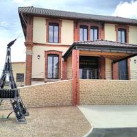 Le Château du Domaine Chopin