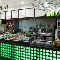 Restaurant du Monde
