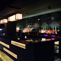 Oz Club -  Bar