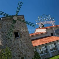 Le Moulin des Gardelles