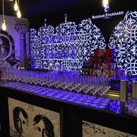 Bar des nuits blanches