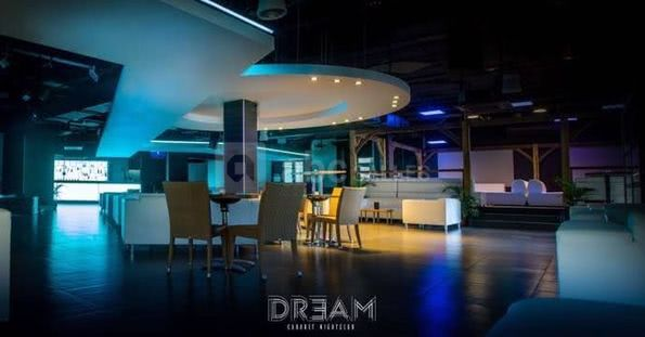Dream Club Martinique